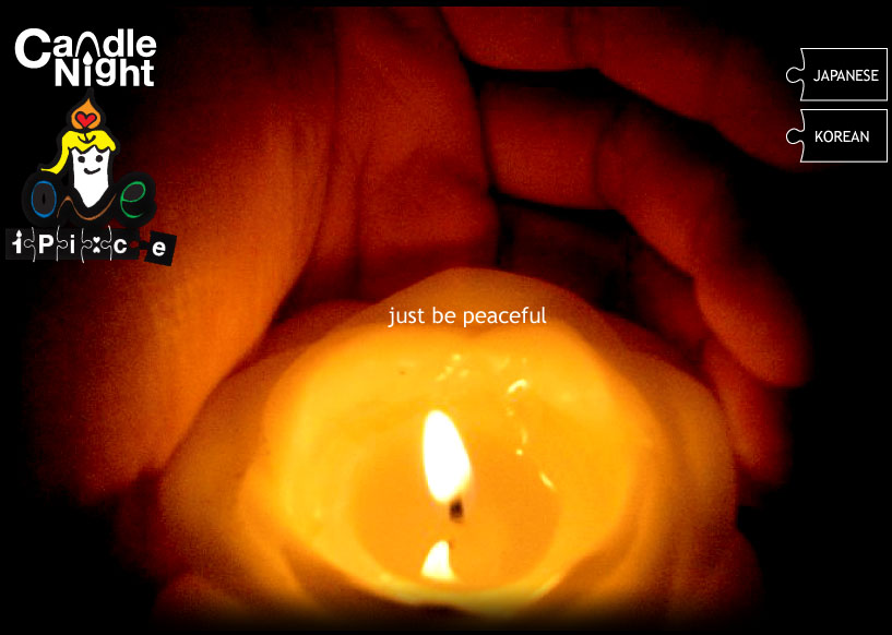 Candle Nignt 1Pi;ce